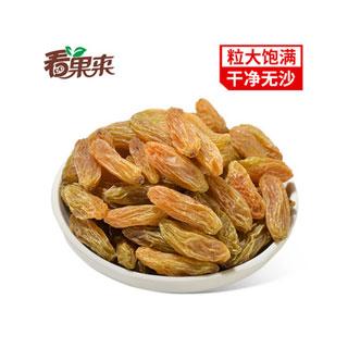 新疆葡萄干5斤