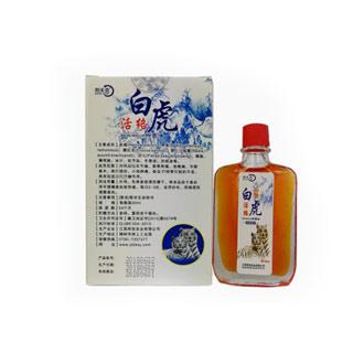 白虎活络油红花油30ml