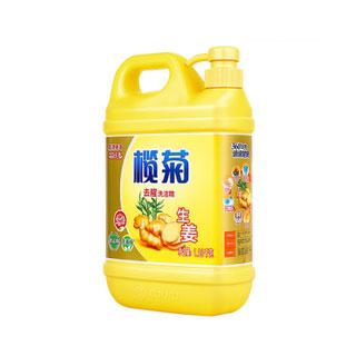 榄菊生姜洗洁精4桶