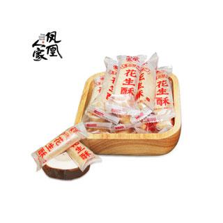 唐山花生酥糖散装500g