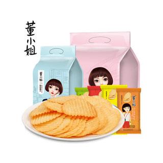 薯片8包组合网红休闲零食
