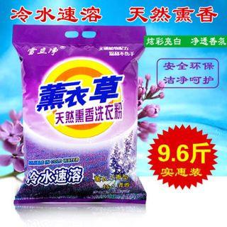 洗衣粉大袋净重9.6含天然皂粉