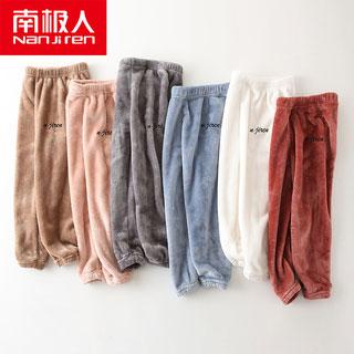南极人儿童仙女暖暖裤
