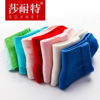 中筒纯色保暖羊毛袜10双