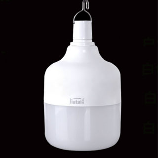 家用充电led摆地摊灯泡