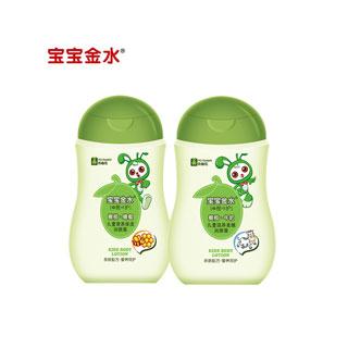 宝宝金水润肤乳100g2瓶