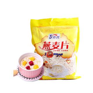 泰吉麦片营养早餐1600g
