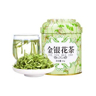 序木堂金银花茶30g