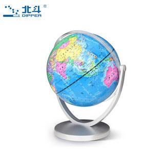 北斗地球仪18cm