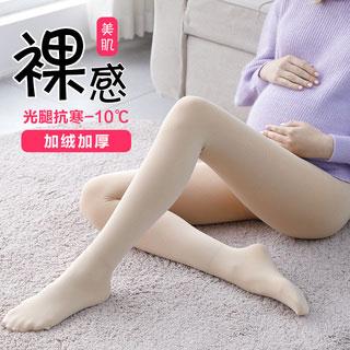 孕妇丝袜打底裤