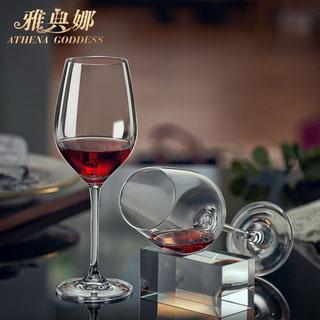 高档红酒杯4只装