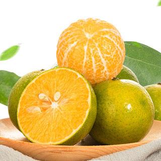 皇帝柑橘子柑橘10斤