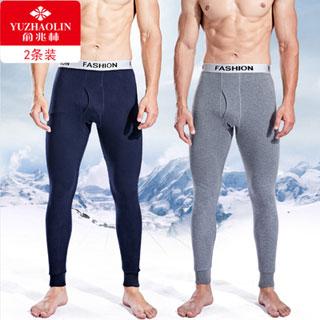 俞兆林男士保暖裤2条