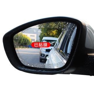 汽车防雨膜反光倒车镜