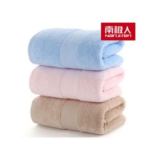南极人纯棉大毛巾3条