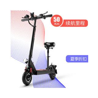 锂电迷你小型电动滑板车