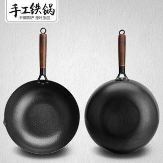 章丘老式手工锻打铁锅