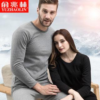 俞兆林加绒保暖内衣套装