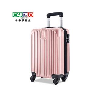 卡帝乐鳄鱼旅行行李拉杆箱