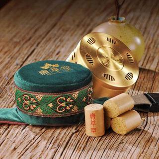 高端刺绣康草堂艾灸盒纯铜盒
