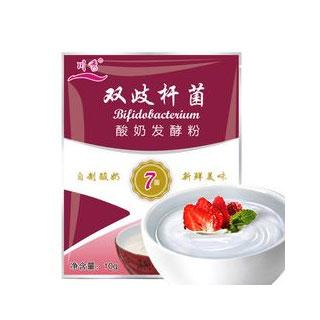 自制乳酸菌酸奶发酵粉20包
