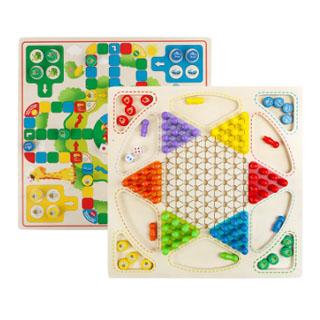 多功能桌面游戏儿童斗兽飞行棋跳棋五子棋成人象棋