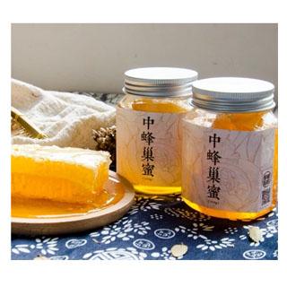 云南正宗天然野生百花蜂巢蜜瓶装250g