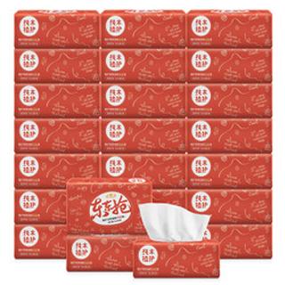 植护餐巾纸抽纸批发整箱24包家庭装