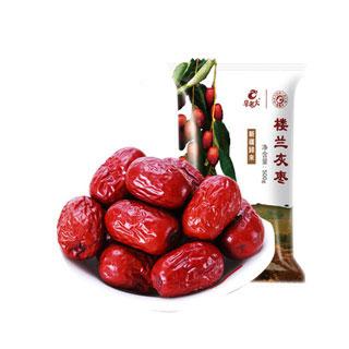 新疆红枣干果楼兰香枣500g