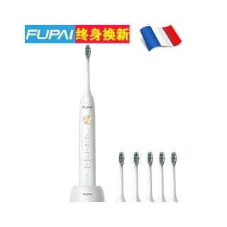 法国情侣电动牙刷送8枚刷头