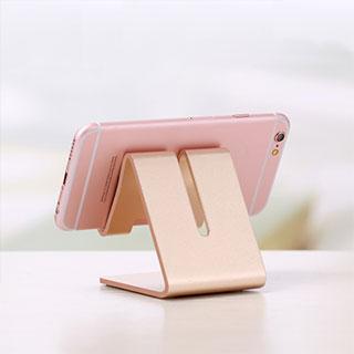 iPad桌面万能通用懒人支架