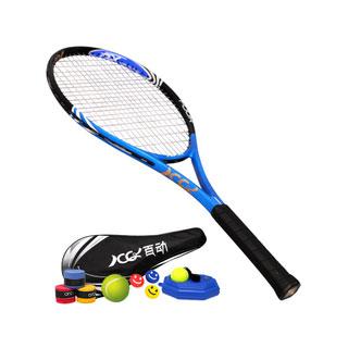 正品碳素超轻网球拍套装