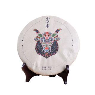 陈年普洱老茶叶357g