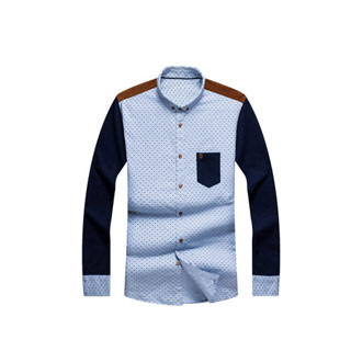 海澜之家剪标衬衫格子衬衫