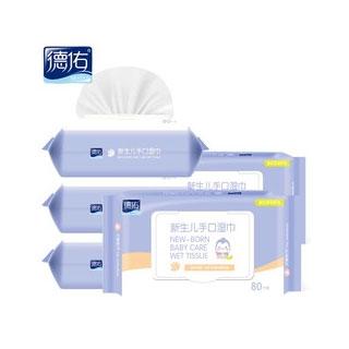 湿巾手口专用80抽5包