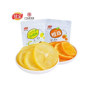 柠檬干片/橙片260g水果干