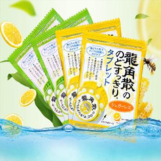 日本龙角散润喉含片