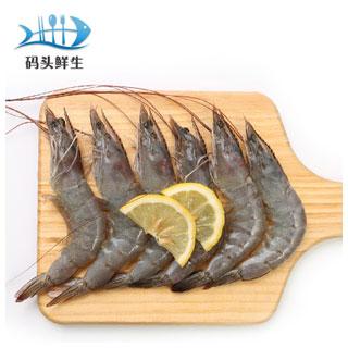 进口南美白虾450g*4袋