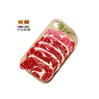 澳洲原肉整切牛排10片