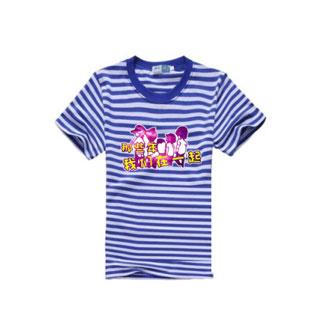 海魂短袖纯棉圆领t恤