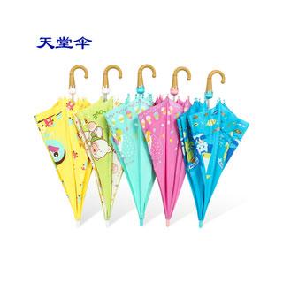 天堂伞儿童长柄遮阳伞