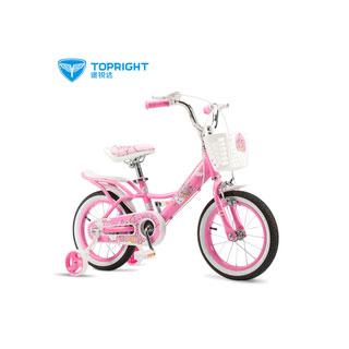 公主款粉色12寸儿童自行车
