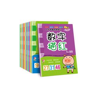 宝宝拼音描红本3-6岁