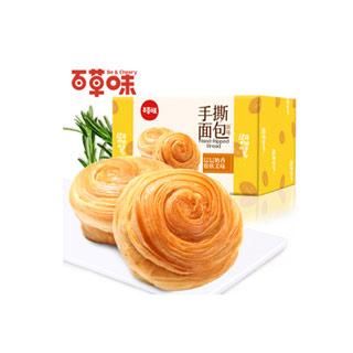 百草味手撕面包1kg