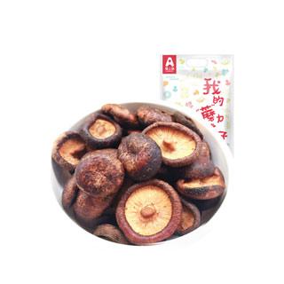 爱上菇脆香菇脆即食120g