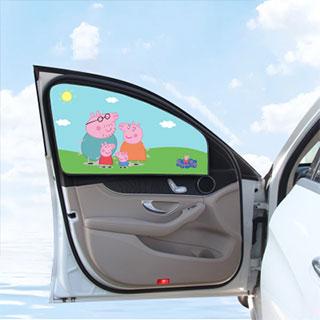 磁铁车用侧窗遮光挡板