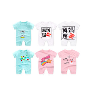 婴儿薄款短袖纯棉连体衣