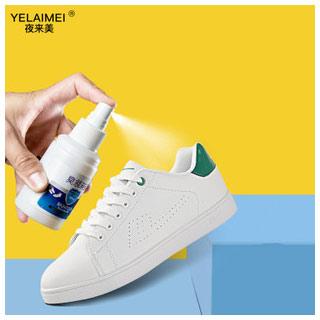 鞋袜喷剂止痒除脚臭