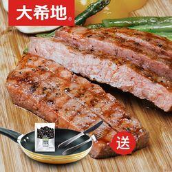 新鲜牛肉黑椒牛排10片