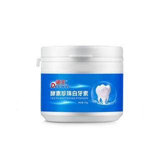 美白去黄牙酵素洗牙粉